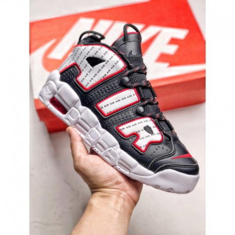 The Nike Air More Uptempo,Nike Air More