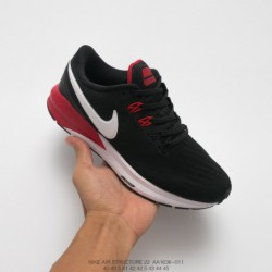 Aa1636-011 Nike AIR Zoom STRUCTURE 22 Lightweight Racing Shoes Structure After The Previous Generation