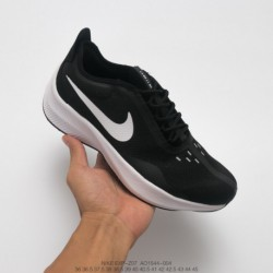 Ao1544-003 Nike 2018 Deadstock Nike EXP-Z07 Lightweight Breathable Training Trainers Shoes Get Inspired By Nike Trainers Shoe