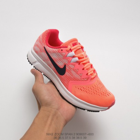 online retailer 58a34 a9d2f Nike Zoom Span 2 Shield Womens Racing Shoes Official Deadstock Uses Flyknit  Knitting Fabric And Innovative
