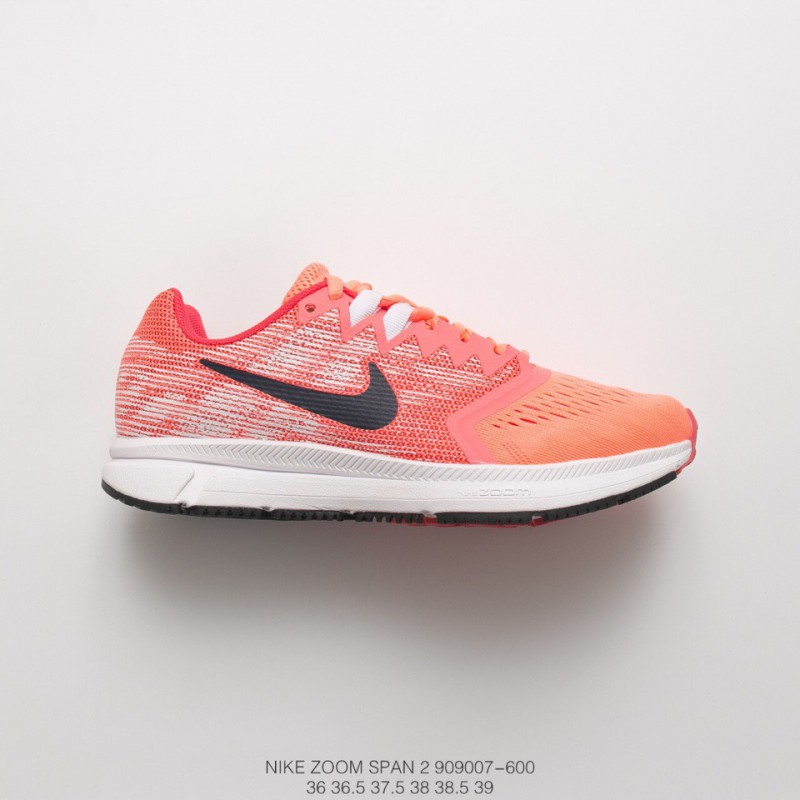 ... Nike Zoom Span 2 Shield Womens Racing Shoes Official Deadstock Uses  Flyknit Knitting Fabric And Innovative ... ecb580147