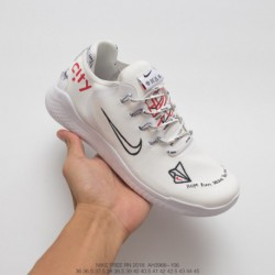 Ah3966-106 Quan Zhilong Astronaut 2nd Generation 2018 Overseas City Limited Edition Nike X Novo Free Rn 2018 Free Short Astrona