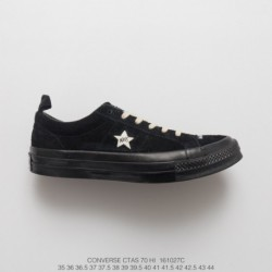 Converse-One-Star-Low-027C-military-locomotive-Yu-Wenle-brand-again-Crossover-Converse-MADNESS-x-CONVERSE-One-Star-Low-Vulcaniz