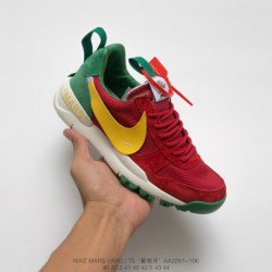Aa2261-101 nike craft mars yar world cup theme football world cup them