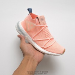 B96508 Adidas IDAS Originals Arkyn W Boost Deadstock Ultra Boost Arkyn All-Match jogging shoes powder off-White ultra boos