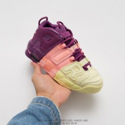 AV8237-800 pippen yellow powder grape tri-color Splicing Beauty Exclusive Sweet Colorway Is A Pair Of Shoes In The Golden Age O